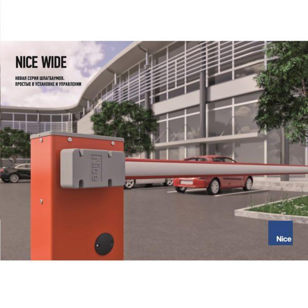 WIDE_01042016