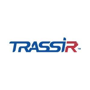 TRASSIR — Gate