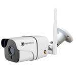 Уличная Wi-Fi камера IP-H012.1W(3.6)