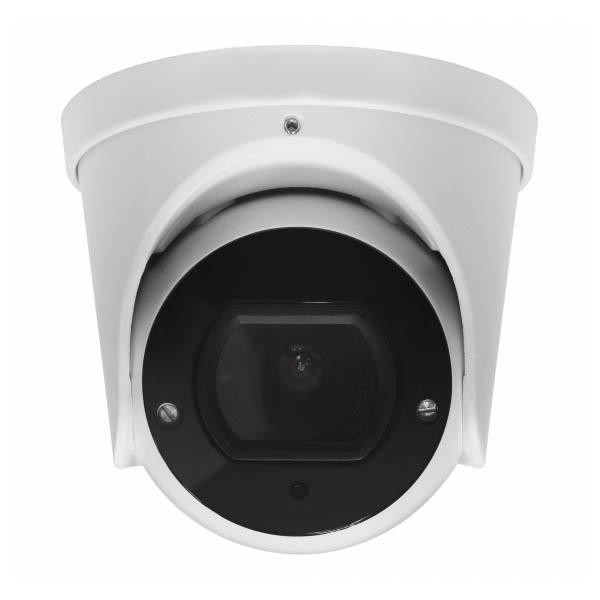 IP видеокамера Falcon Eye FE-IPC-DV5-40pa