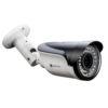 IP видеокамера Optimus IP-E015.0(2.8-12)P