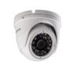 IP видеокамера Optimus IP-E042.1(2.8)P_V.2