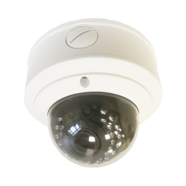 IP видеокамера Optimus IP-E045.0(2.8-12)P