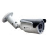 IP видеокамера Optimus IP-E015.0(3.6)P