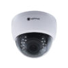 IP видеокамера Optimus IP-E022.1(2.8-12)PE