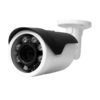 IP видеокамера Optimus IP-E012.1(2.8)PE