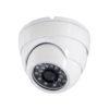 IP видеокамера EL IDp2.1(2.8)A_V.2