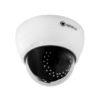 IP видеокамера Optimus Starvis IP-P022.1(2.7-13.5)MD_v.1