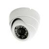 IP видеокамера EL IDp4.0(3.6)A