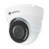 IP видеокамера Optimus Starvis IP-P042.1(2.8)DF