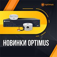 IP-видеорегистратор Optimus NVR-8644 с функцией распознавания лиц