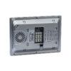 Видеодомофон Optimus VMH-7