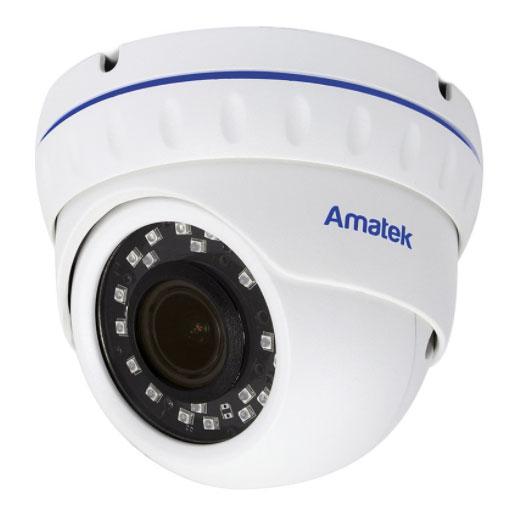 IP видеокамера Amatek AC-IDV503ZA(2.7-13.5)