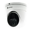 IP видеокамера Optimus Smart IP-P045.0(4x)D