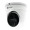 IP видеокамера Optimus Smart IP-P042.1(4x)D