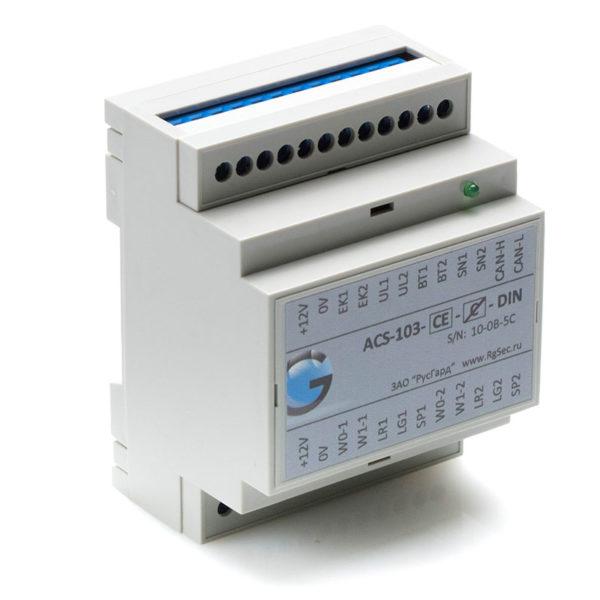 Контроллер СКУД RusGuard ACS-103-CE-DIN